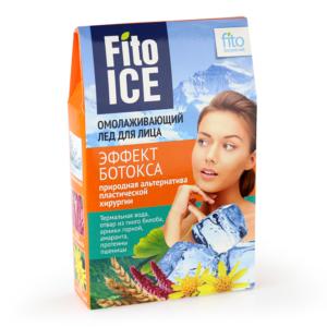 омолаживающий лед