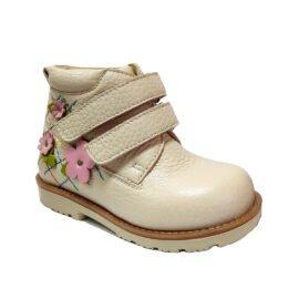ботинки мега ортопедик бежевые