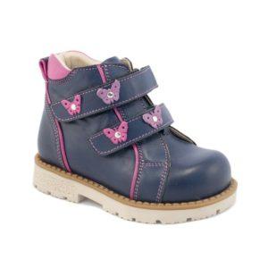 ботинки мега ортопедик синие