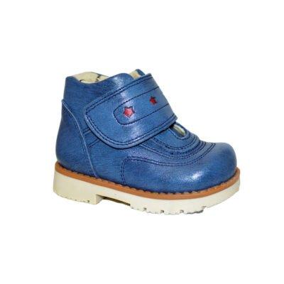 ботинки мега ортопедик 303-68