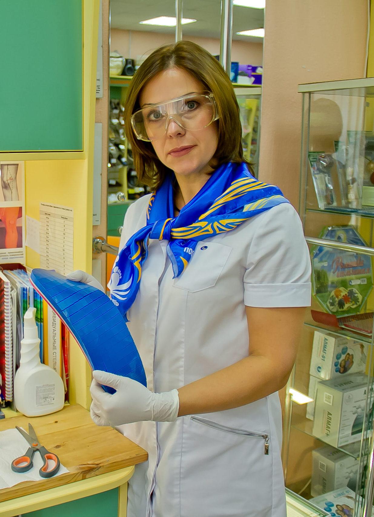 Скрынникова Ольга Владимировна