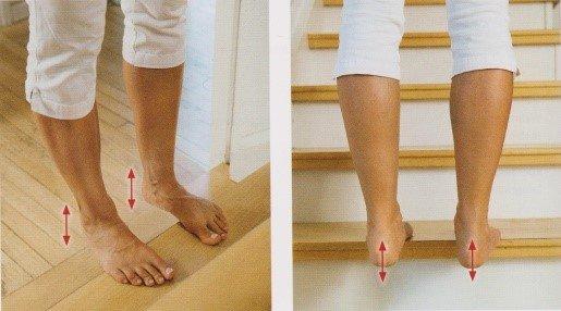упражнение на лестнице